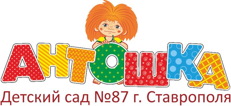 Детский сад 87